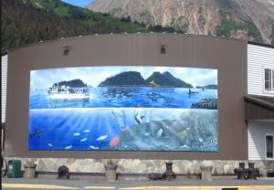Mural in Seward